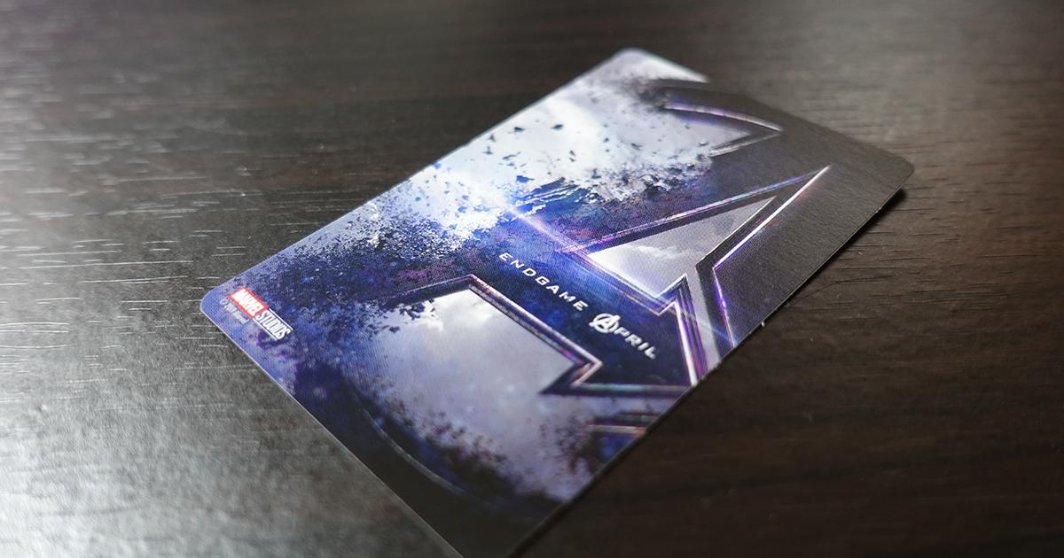 エンドゲーム鑑賞に使用したチケット