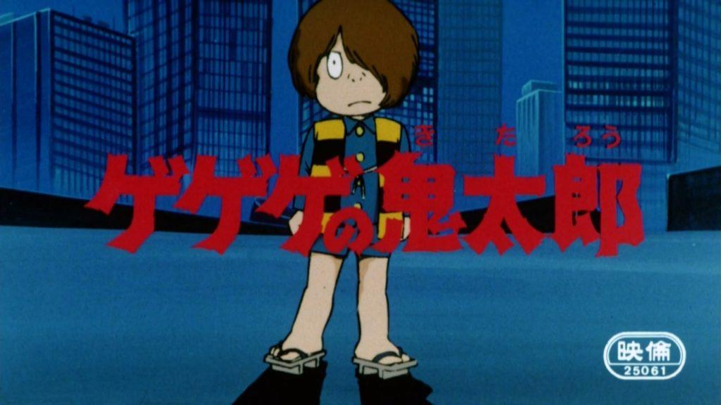 80年代のアニメ、ゲゲゲの鬼太郎はクボに似ている